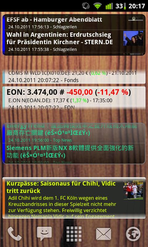 Scrollable News Widget AtomaRS - screenshot