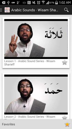 Learn Tajweed