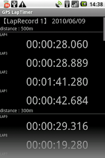 GPS LapTimer - screenshot thumbnail