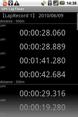 GPS LapTimer - screenshot