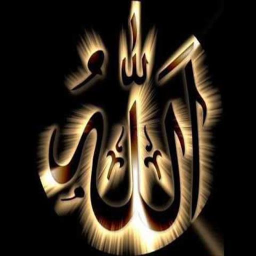Mohamed Said Ramadan Al Bouti