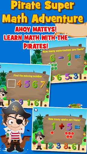 幼儿园数学:海盗小子