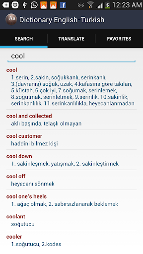 Dictionary English Turkish