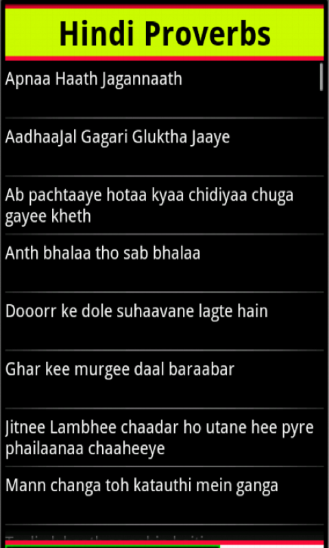 Hindi Proverbs- screenshot