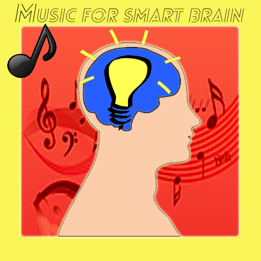 Music for Smart Brain Guide