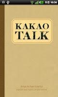 Screenshot of KakaoTalk My Notebook Theme