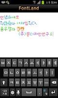 Screenshot of FontLand - 니반했나