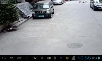 Screenshot of EyeIPCam