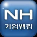 NH기업스마트뱅킹 icon