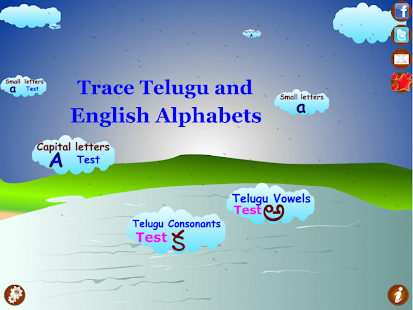 Trace Telugu English Alphabets - screenshot thumbnail