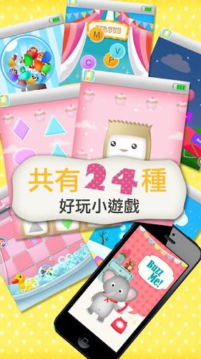 免費下載休閒APP|Buzz Me! 玩具電話免費版-盡在兒童活動中心 app開箱文|APP開箱王