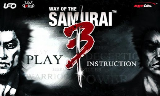 WAY OF THE SAMURAI 3 - screenshot thumbnail