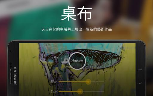 玩免費生活APP|下載Masterpieces Art by Samsung app不用錢|硬是要APP