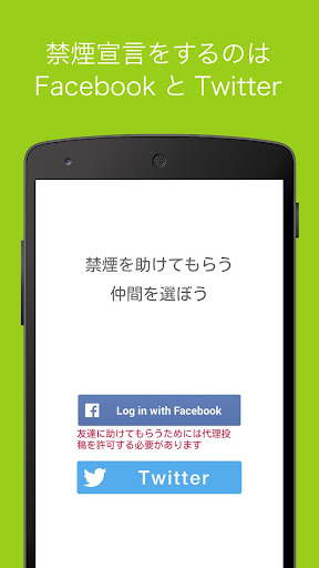 雑談 掲示板 -I wanna be the Android!攻略wiki - Gamerch