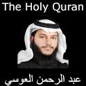 Abdul Rahman Alausa