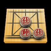 Chinese Chesss