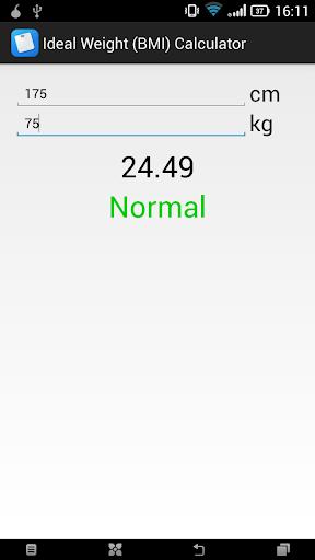 Ideal Weight BMI Calculator