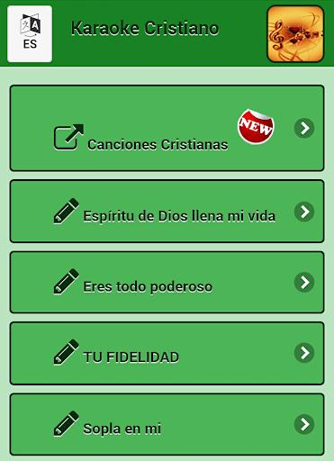 基督教卡拉OK歌曲|玩娛樂App免費|玩APPs