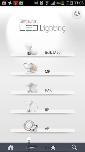 Samsung LED Lamp