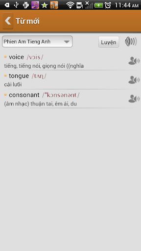 【免費教育App】Phien Am Tieng Anh ( Phat Am )-APP點子