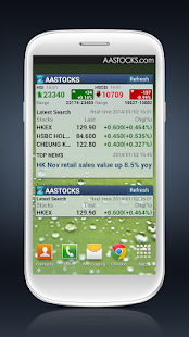 Market+ Mobile- screenshot thumbnail