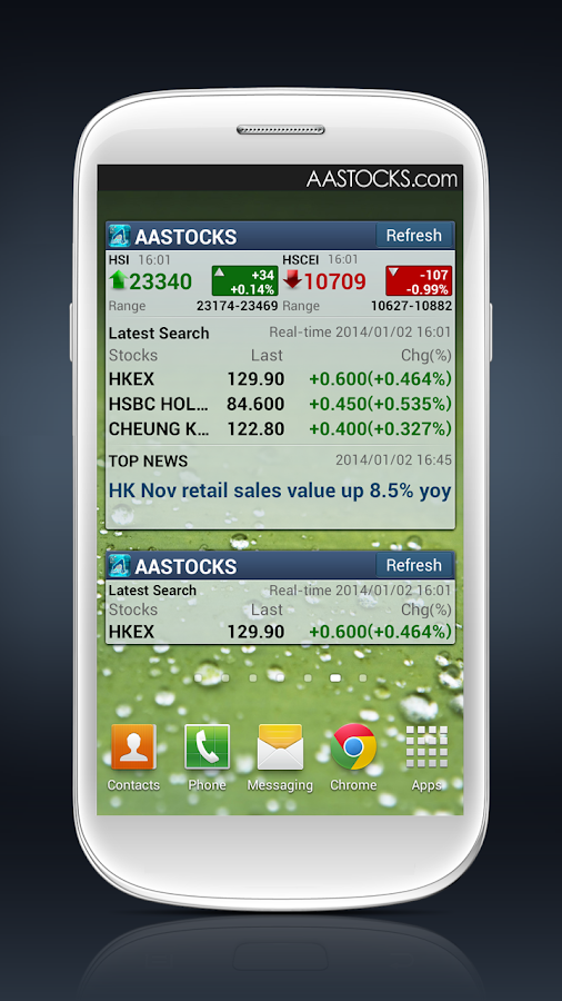Market+ Mobile- screenshot