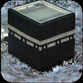 Makkah Kaaba LWP Free