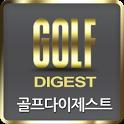 골프다이제스트 icon