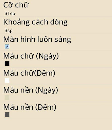 【免費娛樂App】Tang San Bao Quoc - Ngon Tinh-APP點子