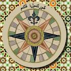 Dirección a la Meca icon