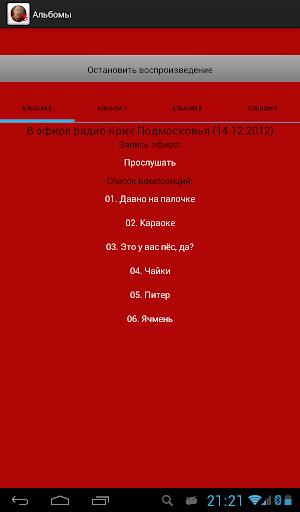 Эдуард Суровый Сборник песен 3