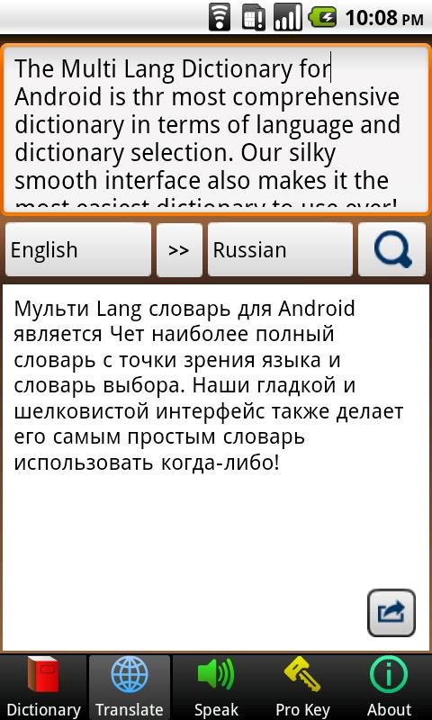 Multi Lang Dictionary Pro Key - screenshot