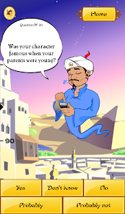 Akinator the Genie - screenshot thumbnail