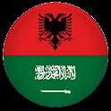 Fjalor Shqip Arabisht icon