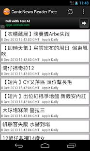 學習漢字-香港新聞