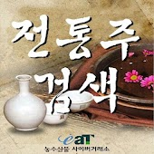 Korea traditional wine search
