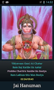 Hanuman Chalisa screenshot 3