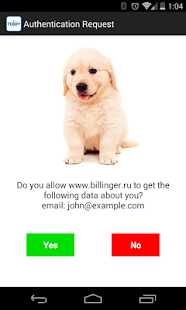 Teddy ID Password-Free Login - screenshot thumbnail