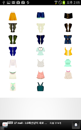 玩教育App|公主裙戲裝扮演(女裝造型)免費|APP試玩