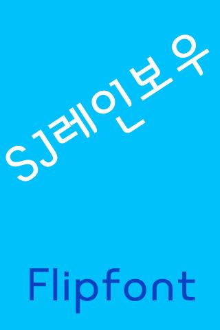 SJRinabow™ Korean Flipfont