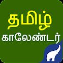 Tamil Calendar 2015 icon