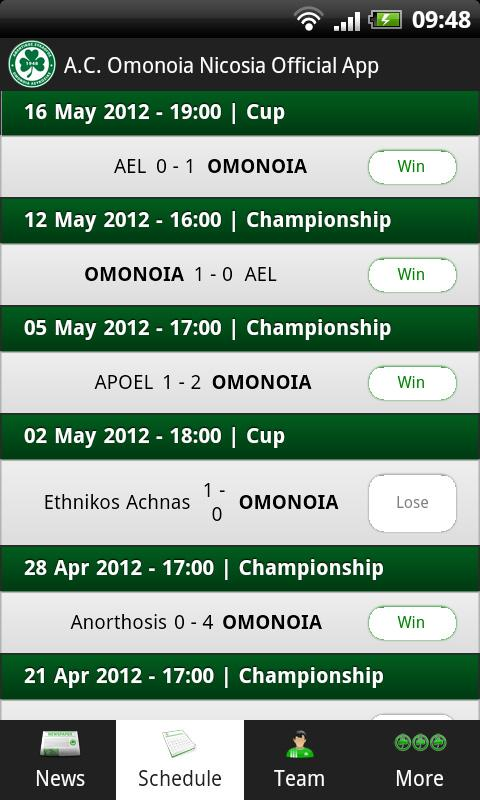AC Omonoia Nicosia - Official- screenshot