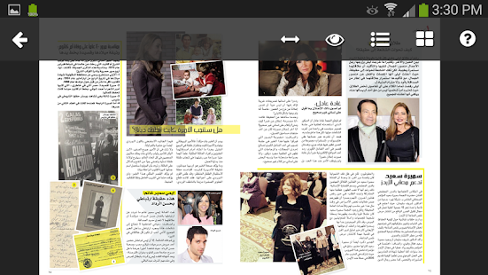 Laha Magazine- screenshot thumbnail