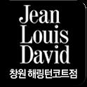 창원,장루이다비드,성주동,미용실,헤어샵,모발,두피,관리 icon