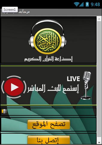 RadioQuran TN