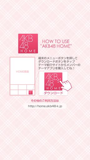 玩免費個人化APP 下載AKB48きせかえ(公式)大場美奈-DT2013-1 app不用錢 硬是要APP