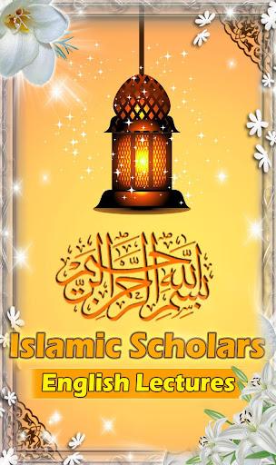 伊斯兰英语讲座