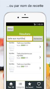 Recettes cuisine et cocktails - screenshot thumbnail