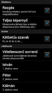 Szókereső - screenshot thumbnail