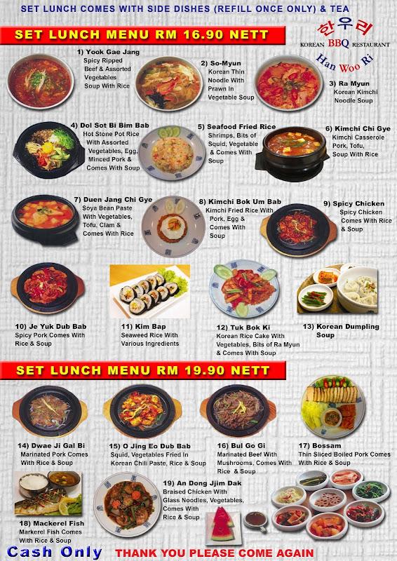 Hanwoori Korean Restaurant Ampang Menu
